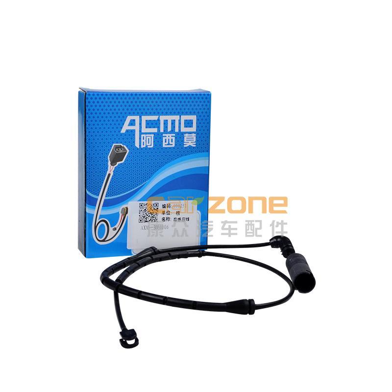 阿西莫/ACMO,后刹车感应线,宝马X53.0,宝马X54.4,宝马X54.8