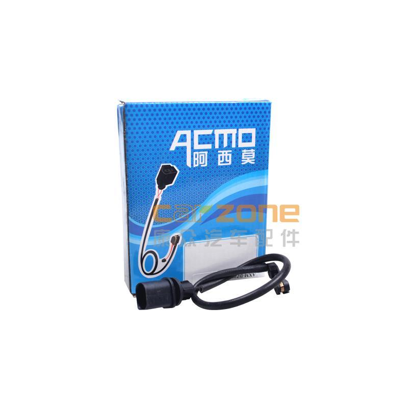 阿西莫/ACMO,前剎車感應線,奧迪A62.0T,奧迪A62.5,奧迪A62.8,奧迪A63.0,奧迪A72.8,奧迪A73.0,奧迪A83.0,奧迪Q52.0T