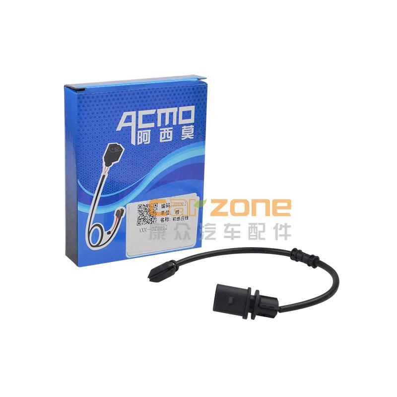 阿西莫/ACMO,前刹车感应线,奥迪A83.0