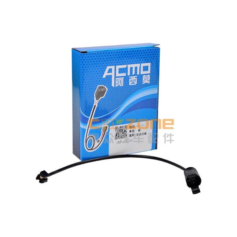 阿西莫/ACMO,前剎車感應線,
