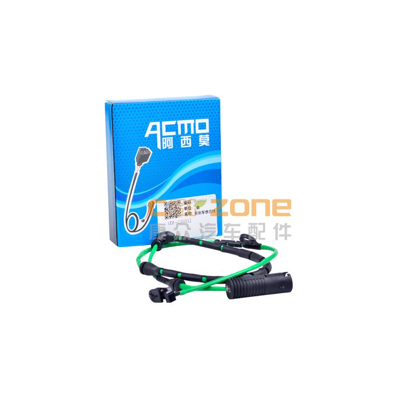 阿西莫/ACMO,前剎車感應線,路虎RangeRover[攬勝]5.0
