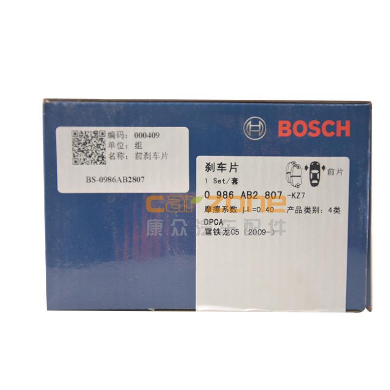 博世/BOSCH,前刹车片 有消音片,标致5082.0,标致5082.3,雪铁龙C52.0,雪铁龙C52.3,雪铁龙C53.0