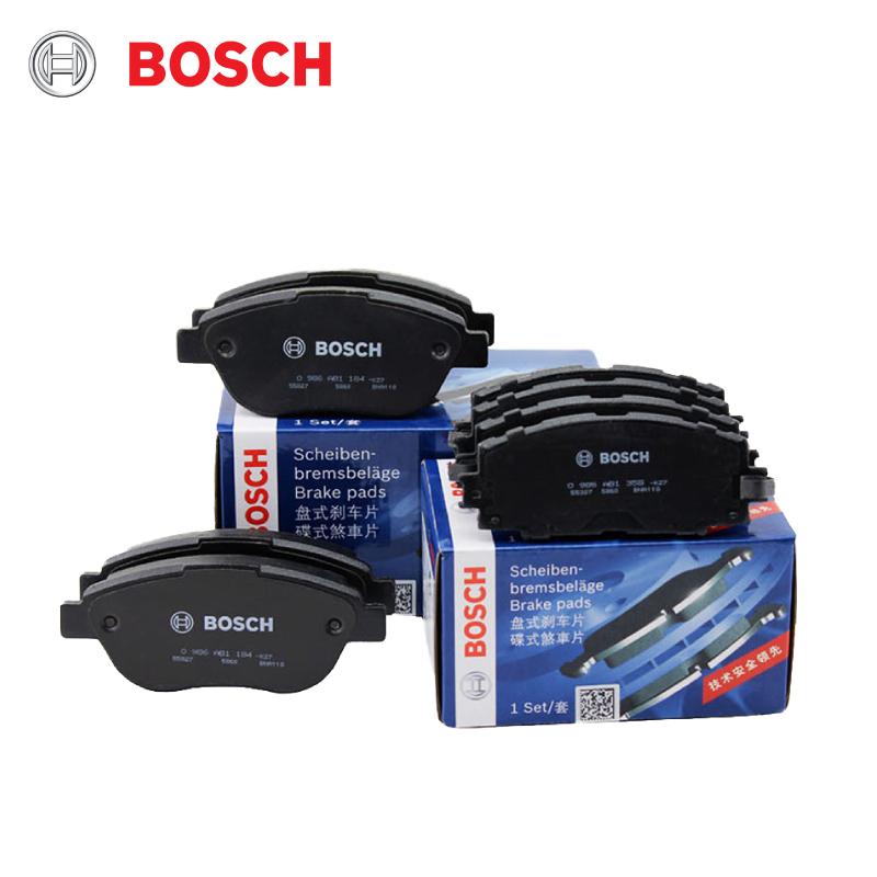 博世/BOSCH,前刹车片 有消音片,丰田威驰1.3,丰田花冠1.8,比亚迪F31.6,比亚迪F61.8,比亚迪G31.8,比亚迪L31.8
