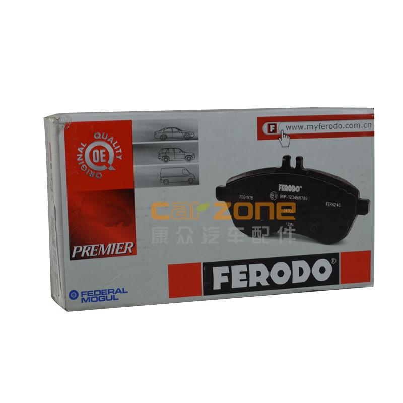 菲罗多/FERODO,前刹车片,日产Cefiro[风度]2.0,日产天籁2.0,日产天籁2.3,日产轩逸2.0,风神A602.0