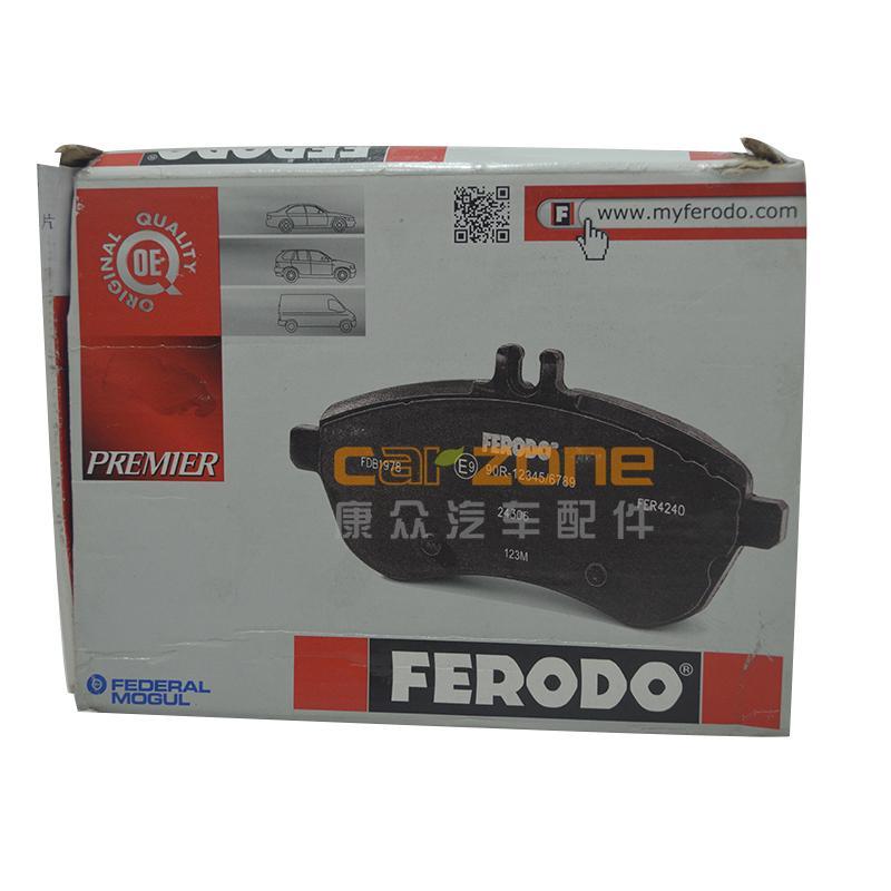 菲羅多/FERODO,前剎車片,雷克薩斯RX3.0,雷克薩斯RX3.3,雷克薩斯RX3.5,黃海旗勝2.0,黃海旗勝2.4