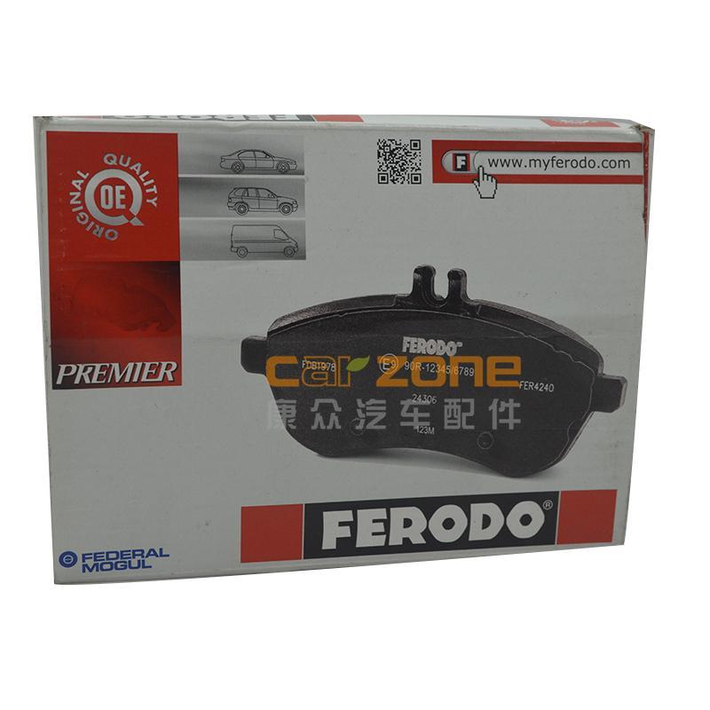 菲羅多/FERODO,前剎車片,寶馬1Series[1系]2.0,寶馬1Series[1系]2.0TD,馬自達RX-81.3