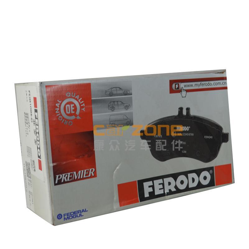 菲罗多/FERODO,前刹车片,大众POLO1.6