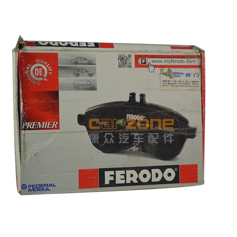 菲罗多/FERODO,后刹车片,捷豹S-Type4.2,玛莎拉蒂Quattroporte[总裁]4.7