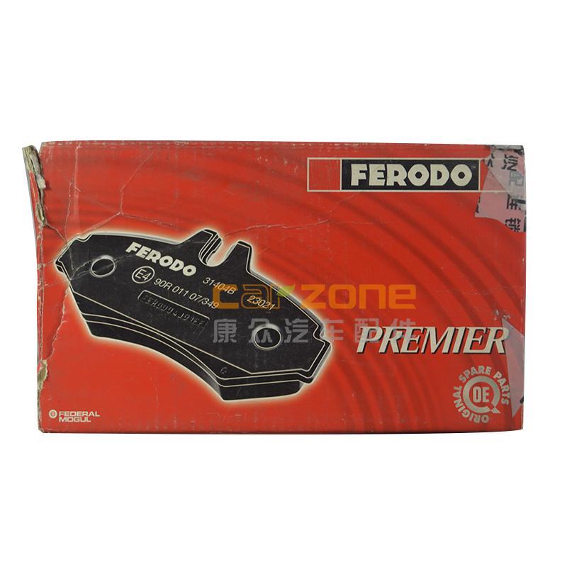 菲罗多/FERODO,后刹车片,
