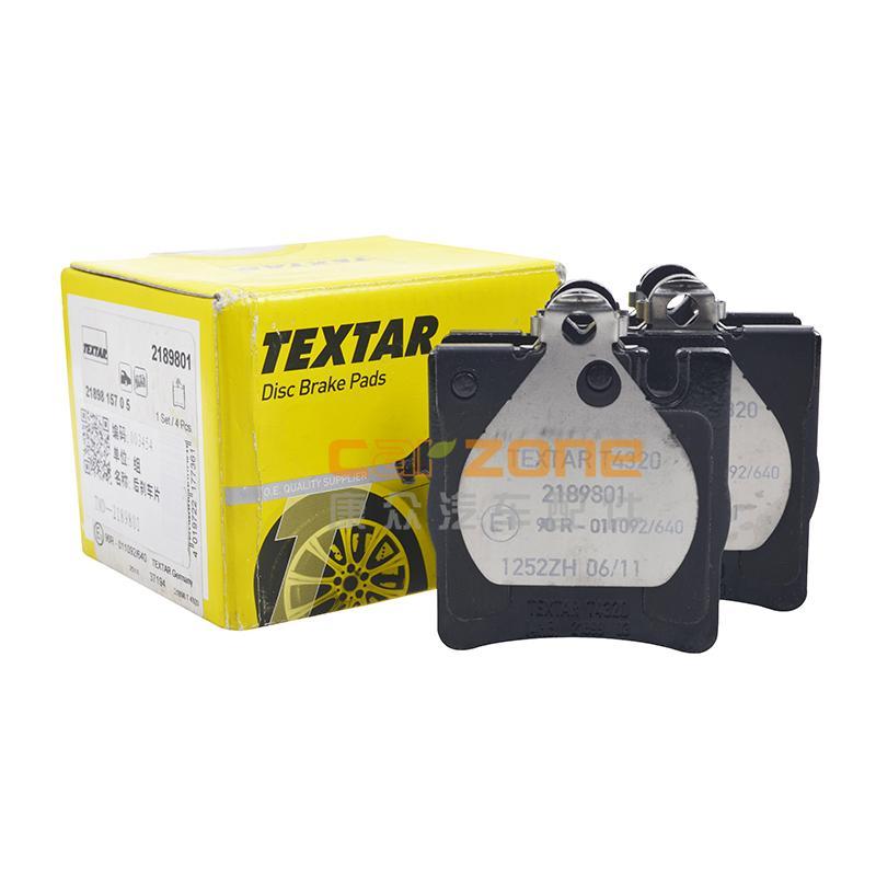 泰明頓/TEXTAR,后剎車片,奔馳C-Class[C級]1.8,奔馳C-Class[C級]2.5,奔馳C-Class[C級]3.0,奔馳CLK-Class[CLK級]2.6,奔馳CLK-Class[CLK級]3.0,奔馳CLK-Class[CLK級]3.5