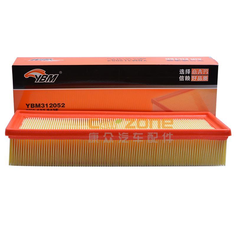 意奔玛/YBM,空气滤清器,奥迪A41.8T,奥迪A42.0T,奥迪A43.0,奥迪A43.2,奥迪A52.0T,奥迪Q52.0T