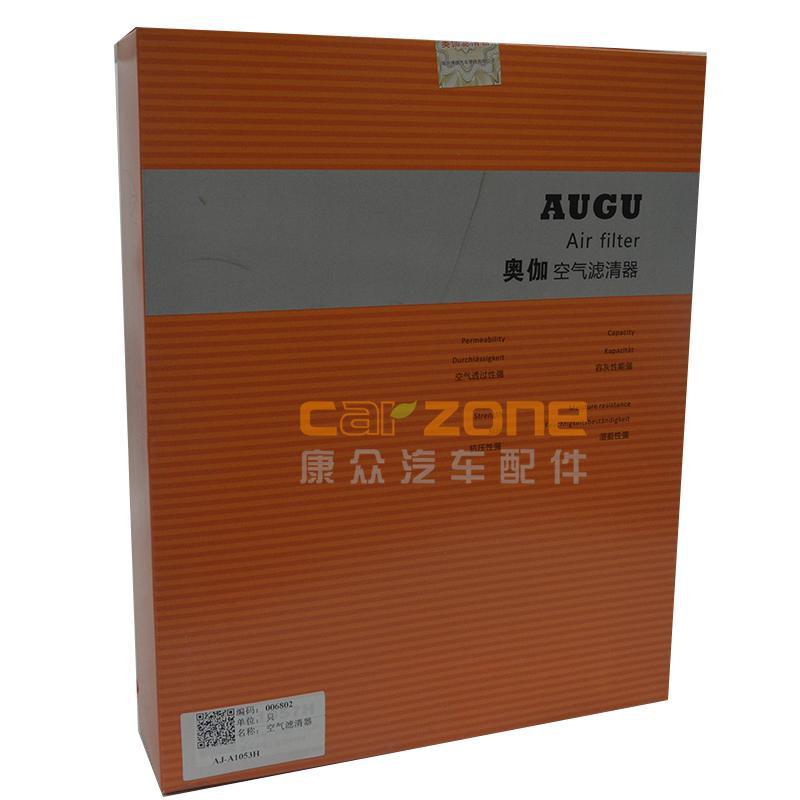 奧伽/AUGU,空氣濾清器,海馬海馬王子1.0