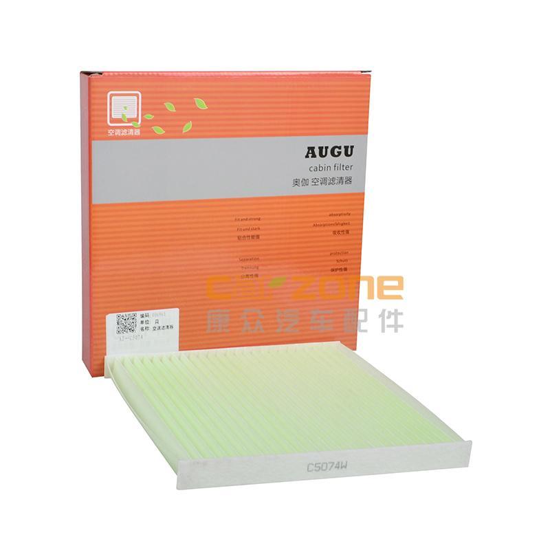 奥伽/AUGU,空调滤清器,日产玛驰1.5,日产阳光1.5
