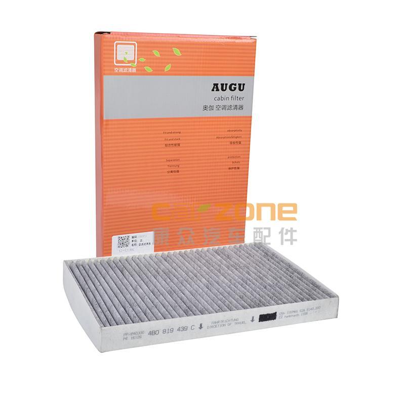 奧伽/AUGU,空調濾清器,奧迪A41.6,奧迪A41.8T,奧迪A42.0,奧迪A42.4,奧迪A43.0,奧迪A43.2,奧迪A61.8,奧迪A61.8T,奧迪A62.4,奧迪A62.8