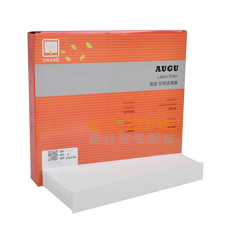 奥伽/AUGU,空调滤清器,奥迪A42.0T,奥迪A43.2,奥迪A52.0T,奥迪A53.2,奥迪Q52.0T,奥迪Q53.2