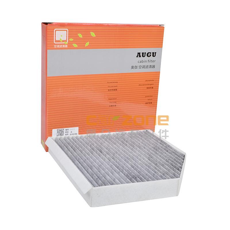 奧伽/AUGU,空調濾清器,奧迪A62.0T,奧迪A62.5,奧迪A62.8,奧迪A72.5,奧迪A72.8,奧迪A73.0,奧迪A73.0TD,奧迪A83.0,奧迪A84.2