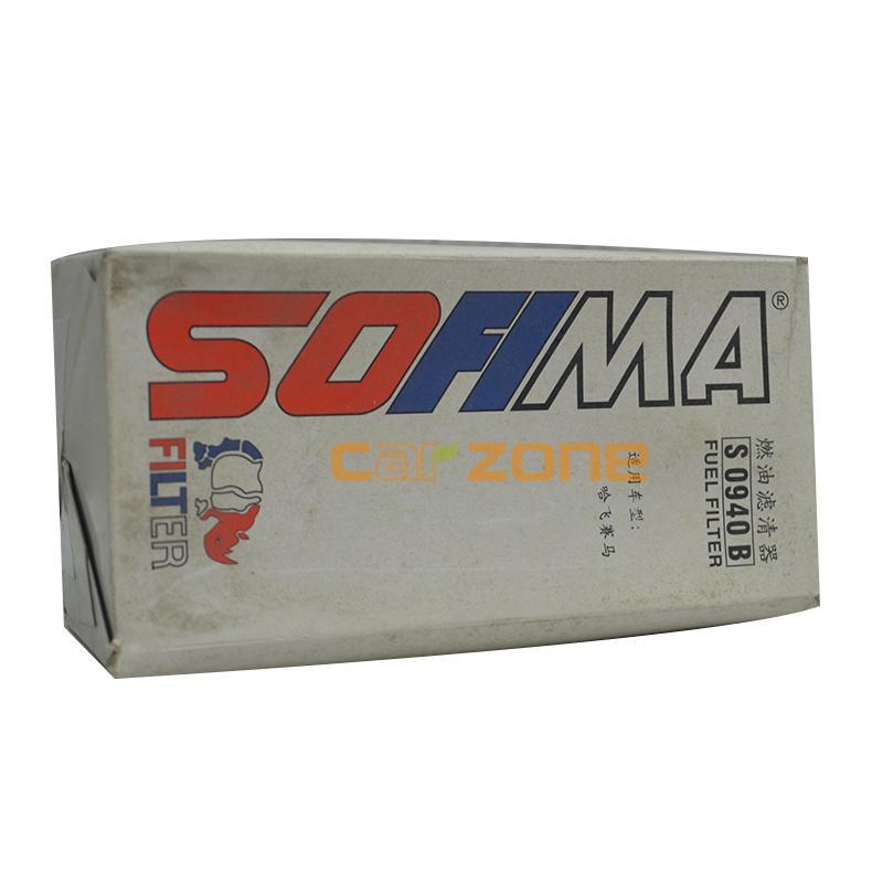 索菲玛/SOFIMA,汽油滤清器,哈飞赛马1.3,哈飞赛马1.5,哈飞赛马1.6