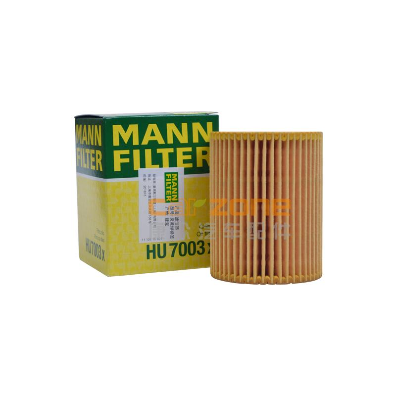 曼.胡默尔/MANN HUMMEL,机油滤清器,宝马1Series[1系]1.6T,宝马3系1.6T