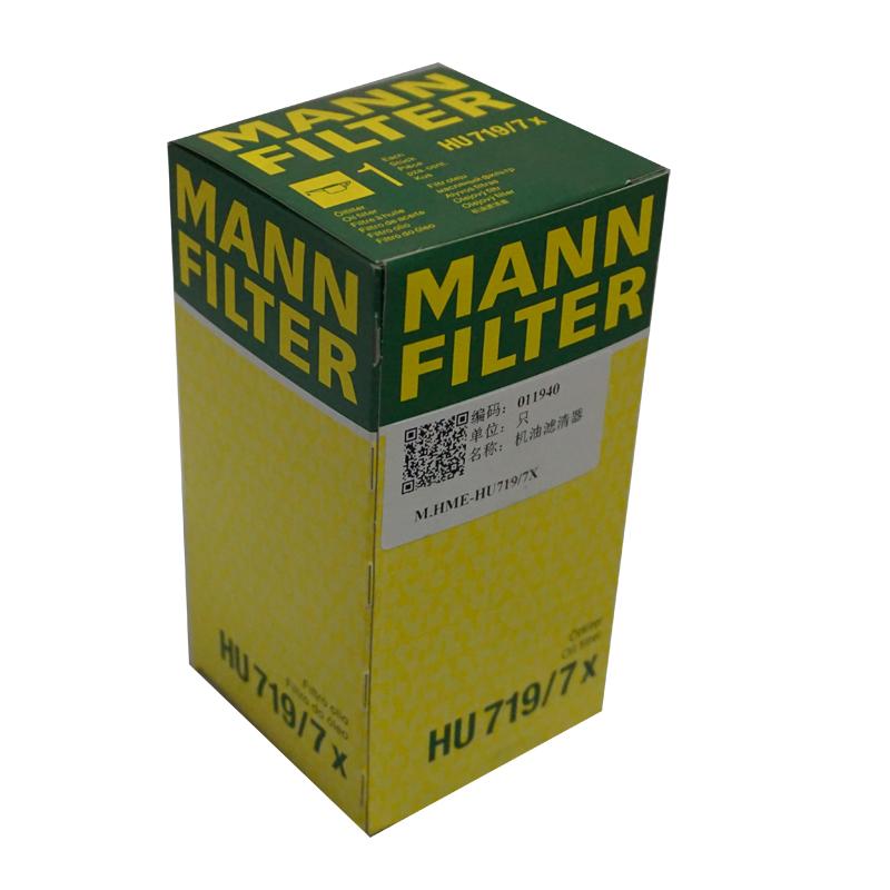 曼.胡默尔/MANN HUMMEL,机油滤清器,