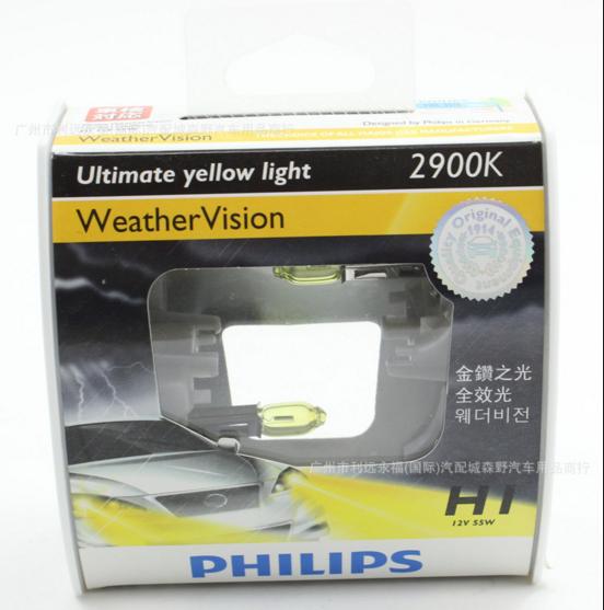 飛利浦/PHILIPS,燈泡 H1全效光,