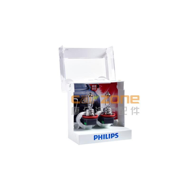 飛利浦/PHILIPS,燈泡 H11新極勁光,