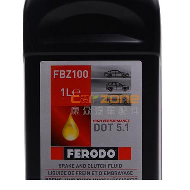 刹车油_菲罗多/FERODO_DOT5 刹车油
