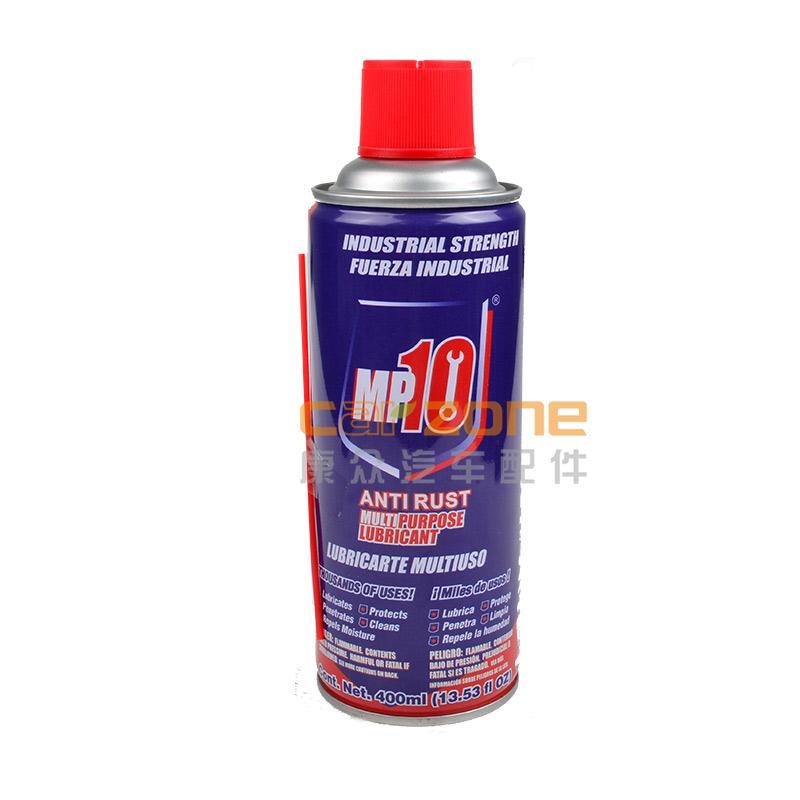 欧嘉斐/OCI,MP10松锈润滑剂400nl,