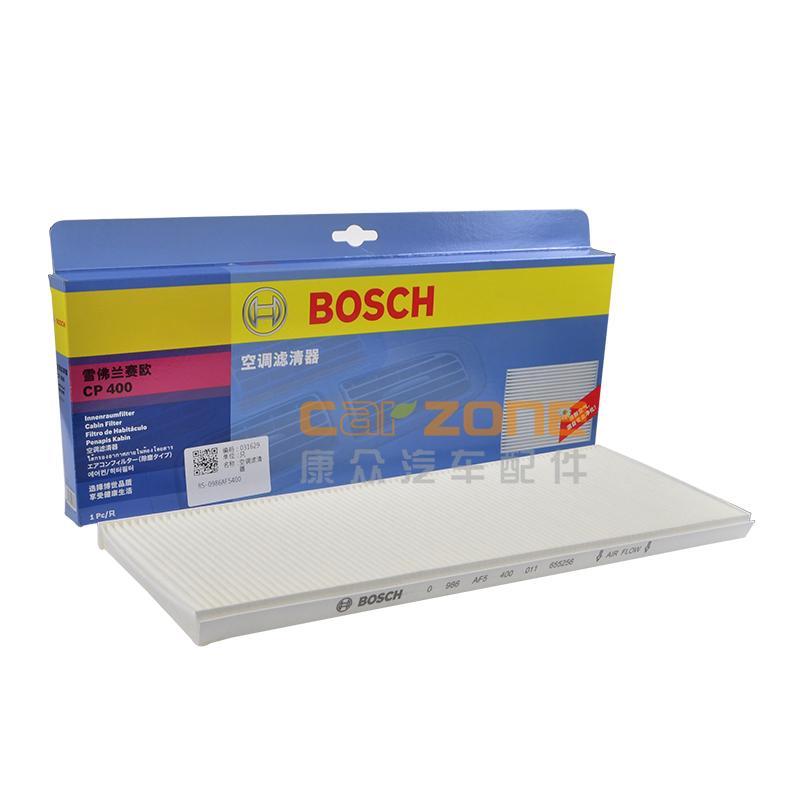 博世/BOSCH,单效空调滤,雪佛兰赛欧1.6