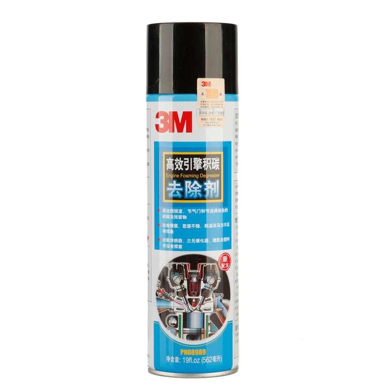 3M,泡沫式引擎积碳去除剂  ,