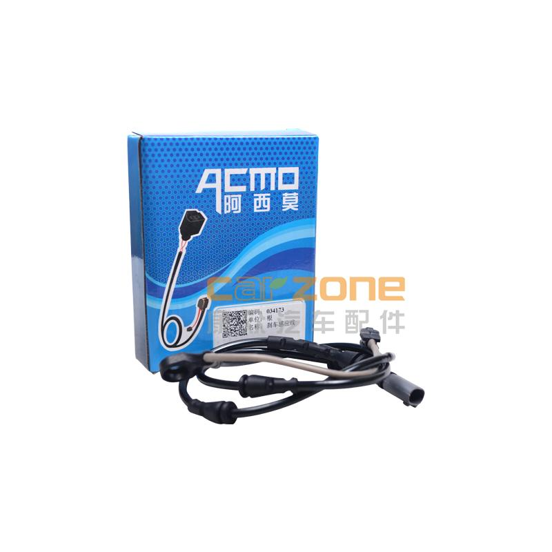 阿西莫/ACMO,前左刹车感应线,宝马X53.0,宝马X64.0T