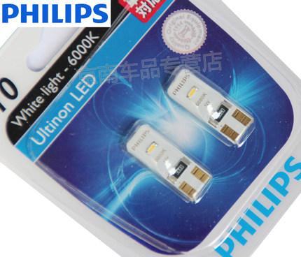 飛利浦/PHILIPS,燈泡 WBT 10 LED,