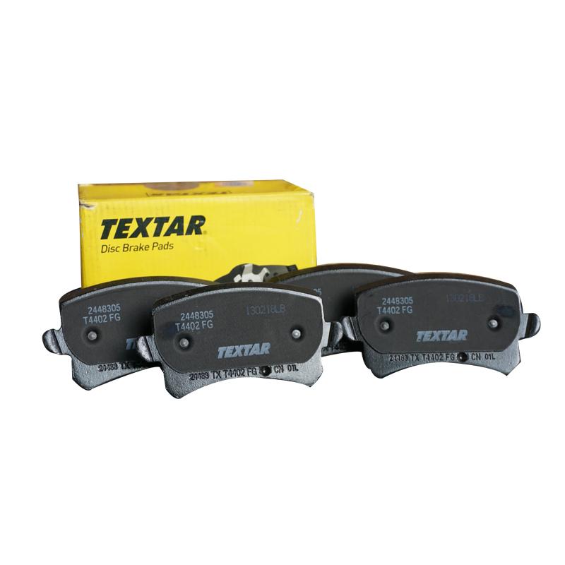 泰明頓/TEXTAR,后剎車片,奧迪Q32.0T,奧迪Q32.0TD,斯柯達昊銳1.8T,斯柯達昊銳2.0T
