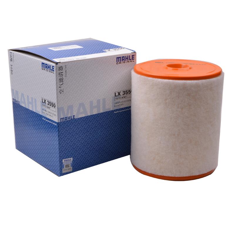 马勒/MAHLE,空气滤清器,奥迪A62.5,奥迪A62.8,奥迪A63.0