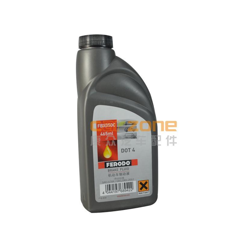 菲罗多/FERODO,刹车油(新品),