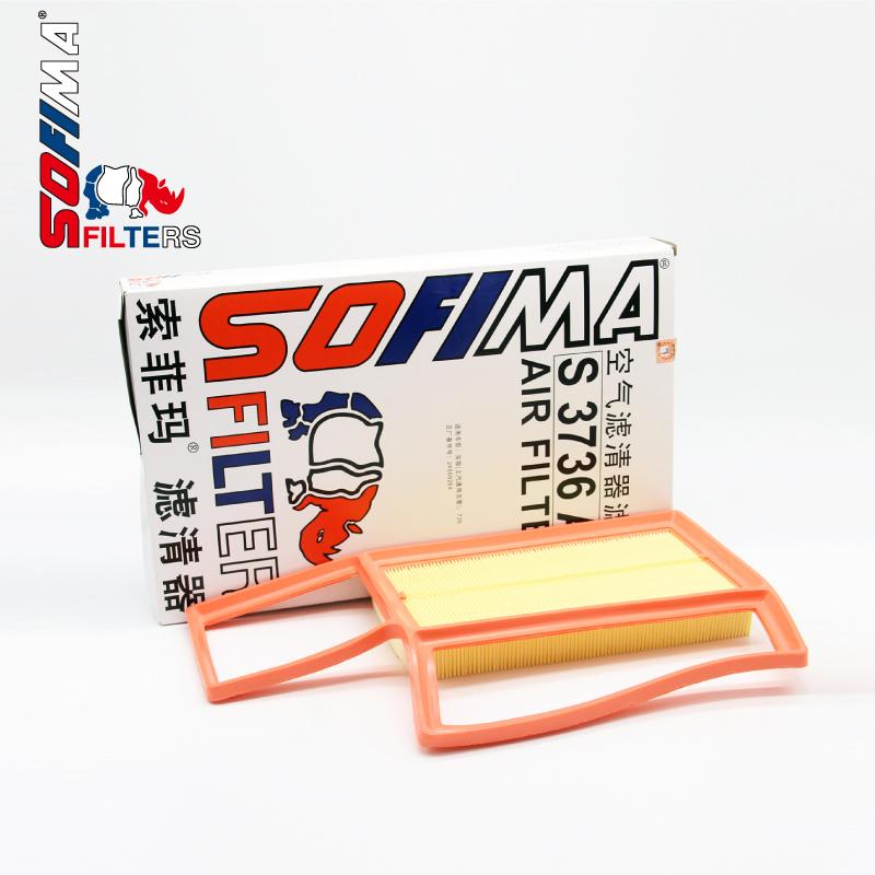 索菲玛/SOFIMA,空气滤清器,
