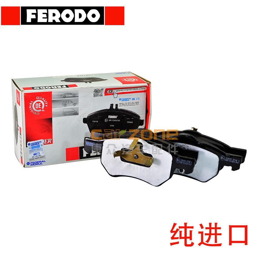 菲罗多/FERODO,前刹车片,克莱斯勒GrandVoyager[大捷龙]3.3