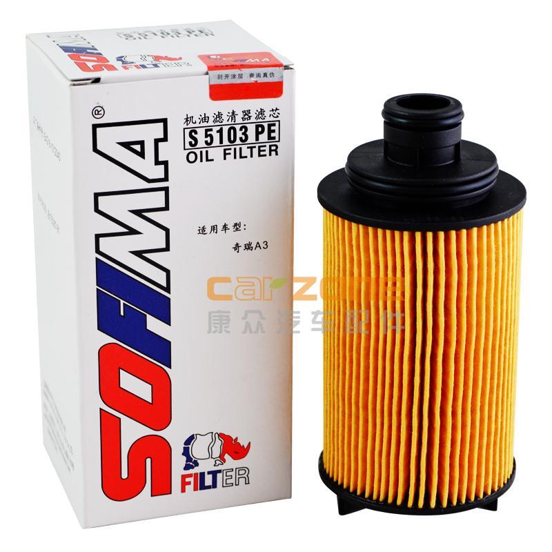 索菲玛/SOFIMA,机油滤清器,奇瑞A31.6,奇瑞A51.6,奇瑞瑞虎1.6,奇瑞艾瑞泽1.6,瑞麒G31.6,观致观致31.6,观致观致31.6T